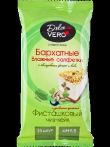 dolcevero-vlazhnye-salfetki-phistashkovy-cheese-cake-15