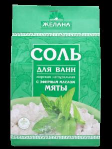 salt-myata