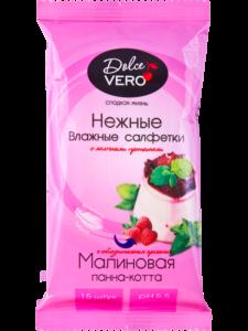 DolceVERO-vlazhnye-salfetki-malinovaya-panna-cotta-15