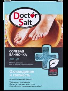 drsalt-saltbath-nogi-ohlazdenie-svezest