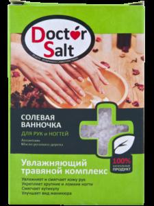 drsalt-saltbath-ruki-uvlaznyayuschy-travyanoj-komplex