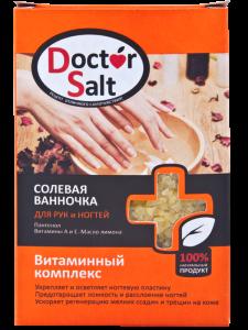 drsalt-saltbath-ruki-vitaminny-komplex