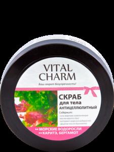 vitalcharm-scrub-telo-anticellulite-vodorosli